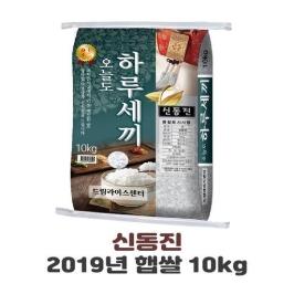 드림라이스 19년햅쌀 당일도정 신동진쌀 10kg