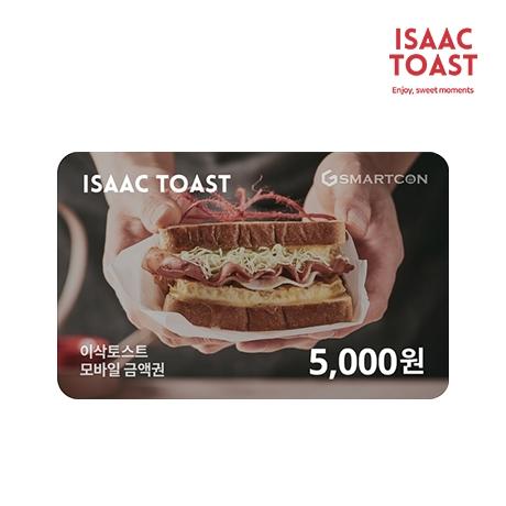 이삭토스트 5천원 금액권