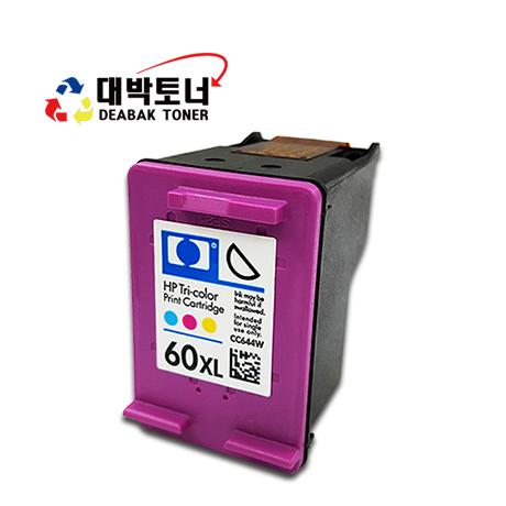 HP 60XL [CC644WA] 컬러 대용량 재생잉크 판매
