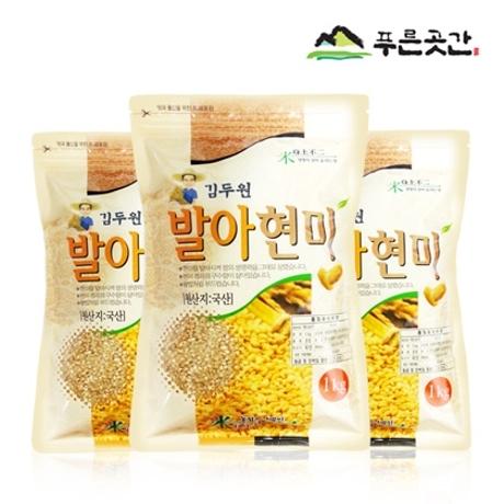 김두원의 발아현미 1kg 3봉