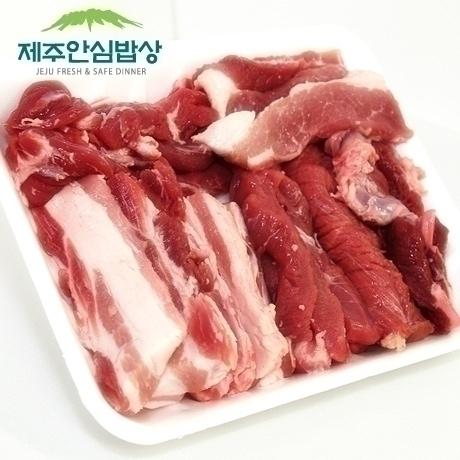 [제주안심밥상] 3,000개 한정특가 제주돼지 뒷고기 구이용 250g 1+1+1 총750g