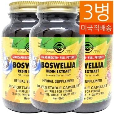 [솔가] [해외배송] 3병 솔가 보스웰리아 추출물 Boswellia 60정