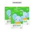 [함소아] [함소아제약] 뚜러뻥 코끼리 x 3박스 (20mlx7포) #10월 역대특가!
