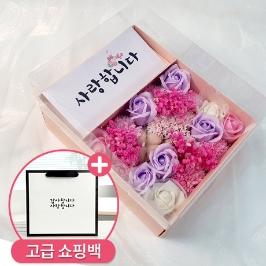 카네이션 용돈박스(핑크) /스승의날/ 부모님 선물/ 비누꽃바구니/ 어버이날 선물