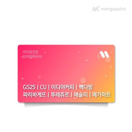 머지포인트 20만원권 / 카드사 추가할인