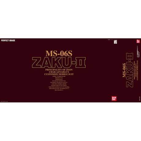 (멸치쇼핑) - 건담 PG MS-06S ZAKU II 자쿠2 샤아전용 건프라 프라모델 조립 모형
