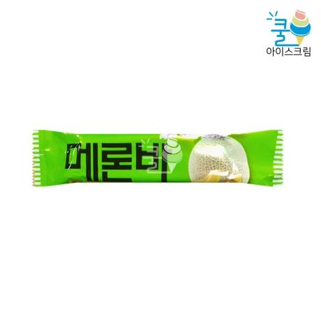 쿨아이스크림) 메론바1개