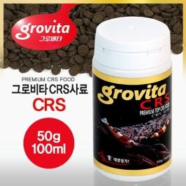그로비타 CRS 전용사료 (50g)