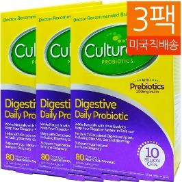 [커클랜드] [해외배송] 6/7월 세일!! 3병 컬처렐 100 유산균 Digestive Health Probiotic 80야채캡