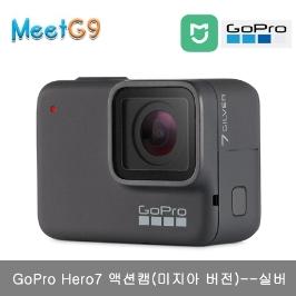 [고프로] 고프로 HERO7 실버 / GO PRO / 4K 녹화 / 무료배송 / 관부가세포함