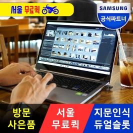 [삼성전자] [방문수령한컴 증정+SSD무상더블업 512G ] 삼성노트북7 NT750XBV-G717A 8세대 i7/16GB/256GB /
