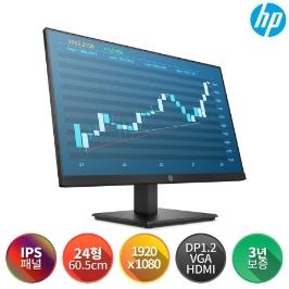 P244/24형/FHD/16:9/1920x1080/IPS/DP/HDMI/VGA/3년AS