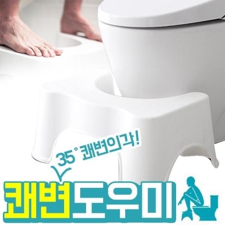 쾌변도움 변기발받침대/변기발판/욕실발판/화장실발판