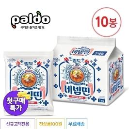[첫구매특가] 괄도 네넴띤 x 10봉  / 팔도 35주년 한정판 비빔면