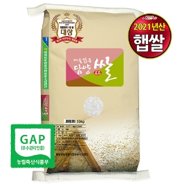 [늘필요특가] 금성농협 대숲맑은 담양쌀 10kg / 당일도정/특등급