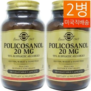 [해외배송] 2병 솔가 폴리코사놀 100정