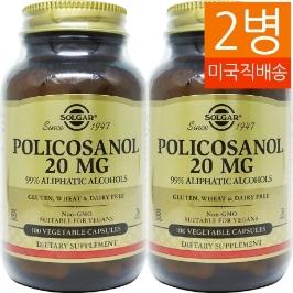 [솔가] [해외배송] 2병 솔가 폴리코사놀 100정