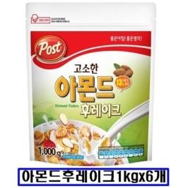 [포스트] 포스트 고소한 아몬드후레이크 1kgx6개+텀블러랜덤증정/무료배송