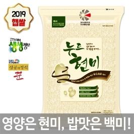 [늘필요특가] 당일도정! 누드현미 8kg 백미보다 맛있는 현미/불리지않고 백미취사 가능!