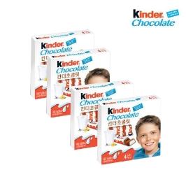 킨더초콜릿 4T 50g X 4 / 12시주문 당일출고 / 어린이 온가족 초콜릿으로 최고!