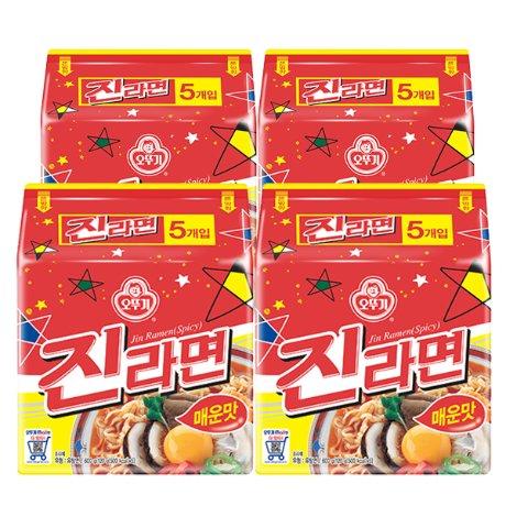 [원더배송] 진라면 매운맛 20봉