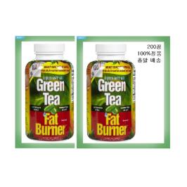 [미국 내수용] 그린티 팻버너/2개 한세트/200정/Green Tea Fat Bunner. /특급 무료상품