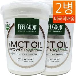[커클랜드] [해외배송] 2병 필굿 유기농 MCT 오일 파우더 453g