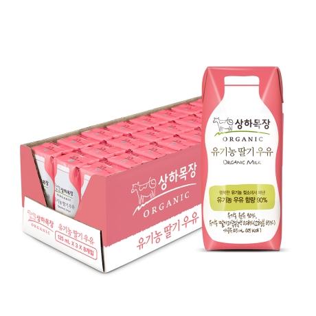 [매일유업] 상하목장 유기농우유 딸기 125ml x 24팩- 1팩당 788원