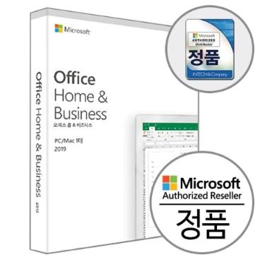 마이크로소프트 Office Home and Business 2019 PKC 한글