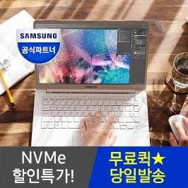 [삼성전자] 삼성전자 노트북9 Always NT950XBV-A58WA+할인가:119만!+NVMe+상품평:한컴오피스 증정★ [15인치]