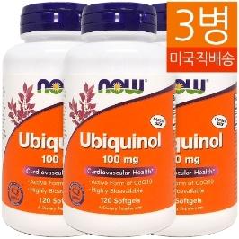[해외배송] 3병 나우푸드 유비퀴놀 Ubiquinol 100mg 120젤