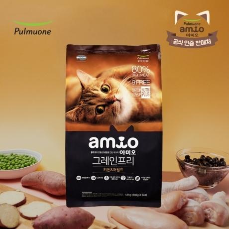 풀무원아미오 고양이사료 그레인프리 키튼&어덜트 5.4kg