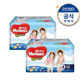 [하기스] ★최종30,960원★하기스 보송보송 밴드 3팩 기저귀