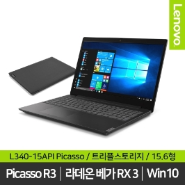 [최종혜택가 44.7만원] L340-15API Picasso R3 BLACK Win10 81LW001TKR / 트리플 스토리지