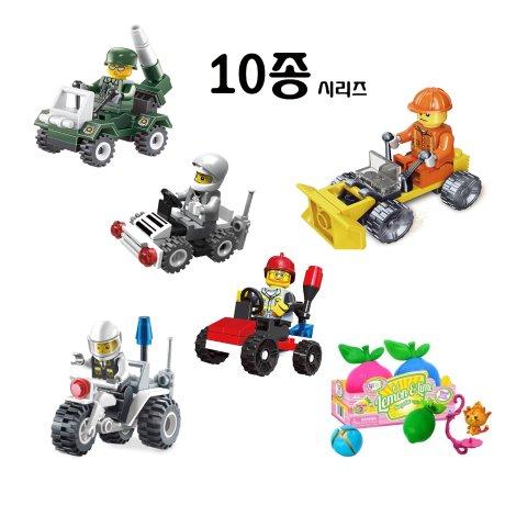 (슬기로운집콕생활) LEGO 직업체험 레고 블럭 10종세트