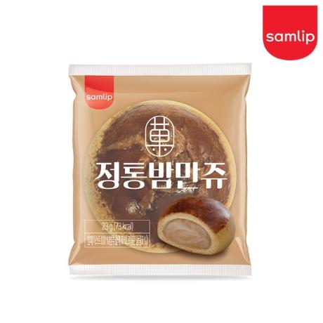 정통밤만쥬 50입 2박스