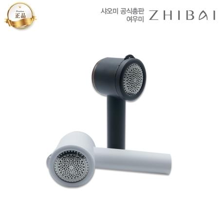 [샤오미]ZHIBAI 즈바이 휴대용 강력 흡입 보풀제거기 / 고속충전 /옷감 보호