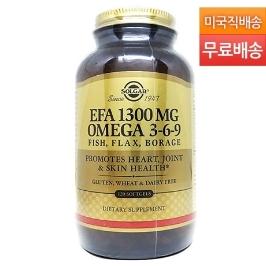 [솔가] [해외배송]솔가 오메가 1300mg Omega 3-6-9 120젤