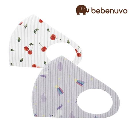 베베누보 구리, 은사로 만든 유아 안심 마스크 일체형