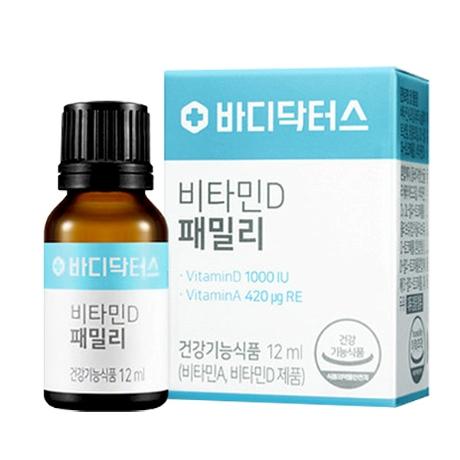 [바디닥터스] 액상비타민D 패밀리