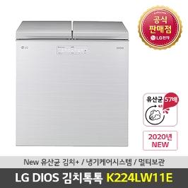 [엘지전자] LG전자 뚜껑형 김치냉장고 219L K224LW11E 공식판매점☆