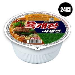[원더배송] 농심 육개장 사발면 24컵