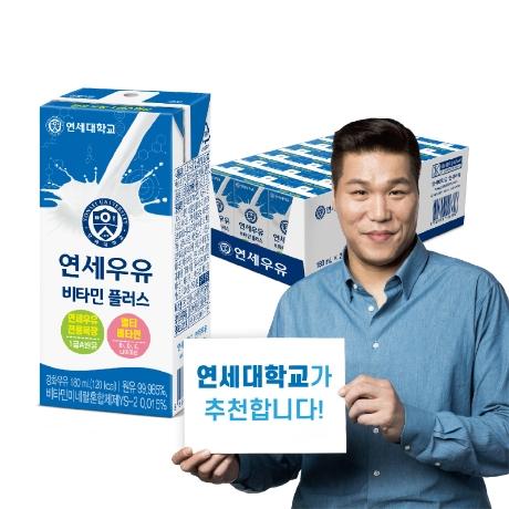 연세우유 비타민플러스 우유 180ml x 48팩