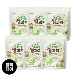[원더배송]  유기농쌀과자 시금치떡뻥 30g X 6개
