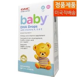 [지앤씨] [해외배송] 지앤씨 액상 베이비 DHA+비타민A,D & E 드롭 60ml