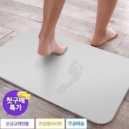 [첫구매특가] 규조토 발매트 L사이즈 초특가할인