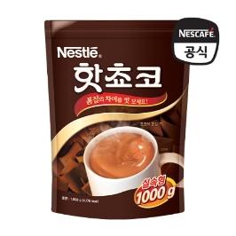 네슬레 핫초코 알뜰팩 1kg x 3개 / 무료배송