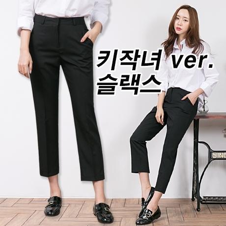 [토마토팩토리] 여성 키작녀 소장각 슬렉스 여자 정장바지 정장팬츠 기본핏(~XL)