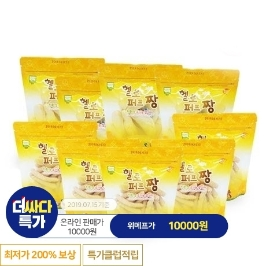 [더싸다특가] ★짱죽 유기농쌀과자 21g 9종 세트