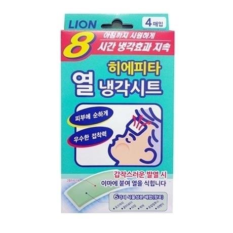 히에피타 냉각시트(열내림시트) 4매 10개/어린이성인겸용